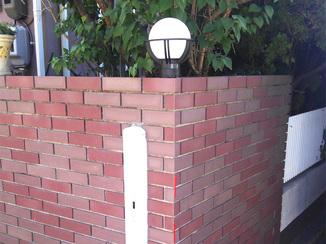 小工事 照明の設置で、夜の駐車も安心!